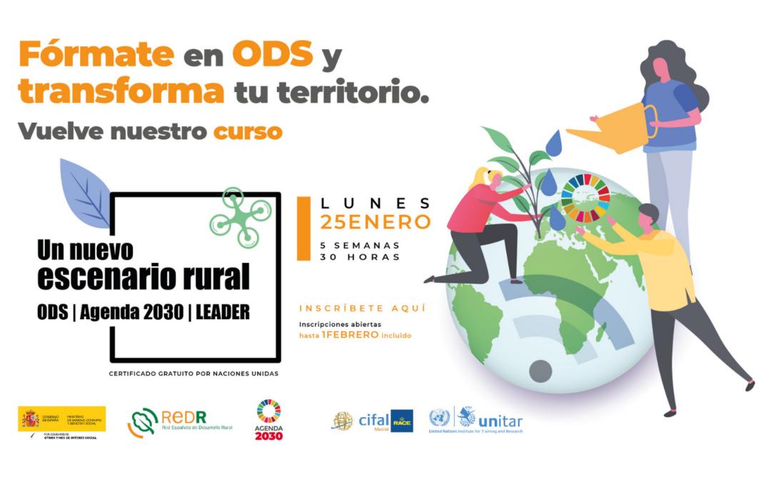 """REDR lanza de nuevo el curso """"Un nuevo escenario rural: ODS, Agenda 2030 y LEADER"""""""